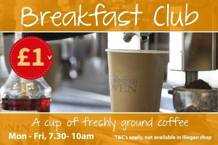 Breakfast Club freshly ground coffee